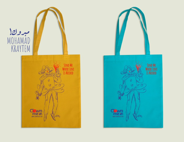 CLOWN ME IN Totebag - Mohamad kraytem
