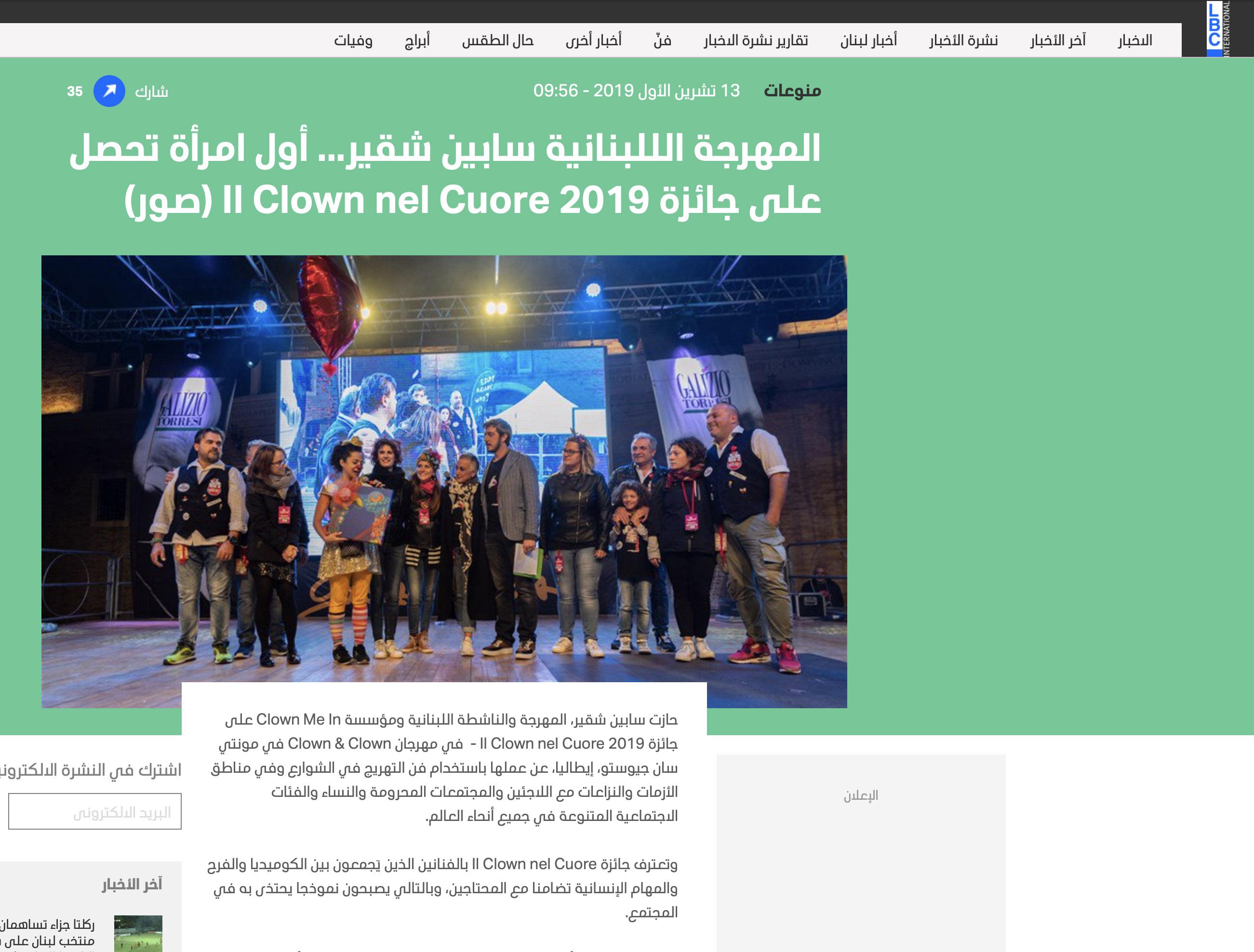 CMI LBC CEC Media.jpg
